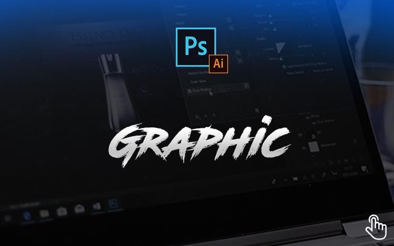 เรียน Photoshop