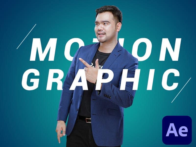 สอน Motion Graphic